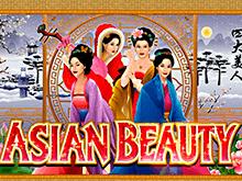 В Азиатские Красавицы играть на деньги