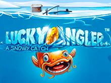 Везучий рыбак – Зимний улов поведает свои секреты и принесет удачу