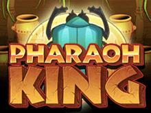 Pharaoh King от Betsoft - играйте в режиме онлайн